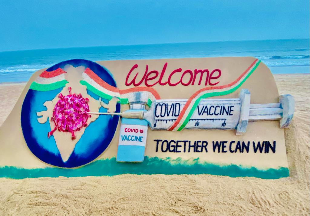 """▶️ #India embarks on world's largest #COVID19 #vaccination drive today.  ▶️ PM Shri @narendramodi will launch the drive across the Nation.  ▶️ Renowned Sand Artist @sudarsansand welcomes #LargestVaccineDrive with message """"Together we can win""""  #Unite2FightCorona"""