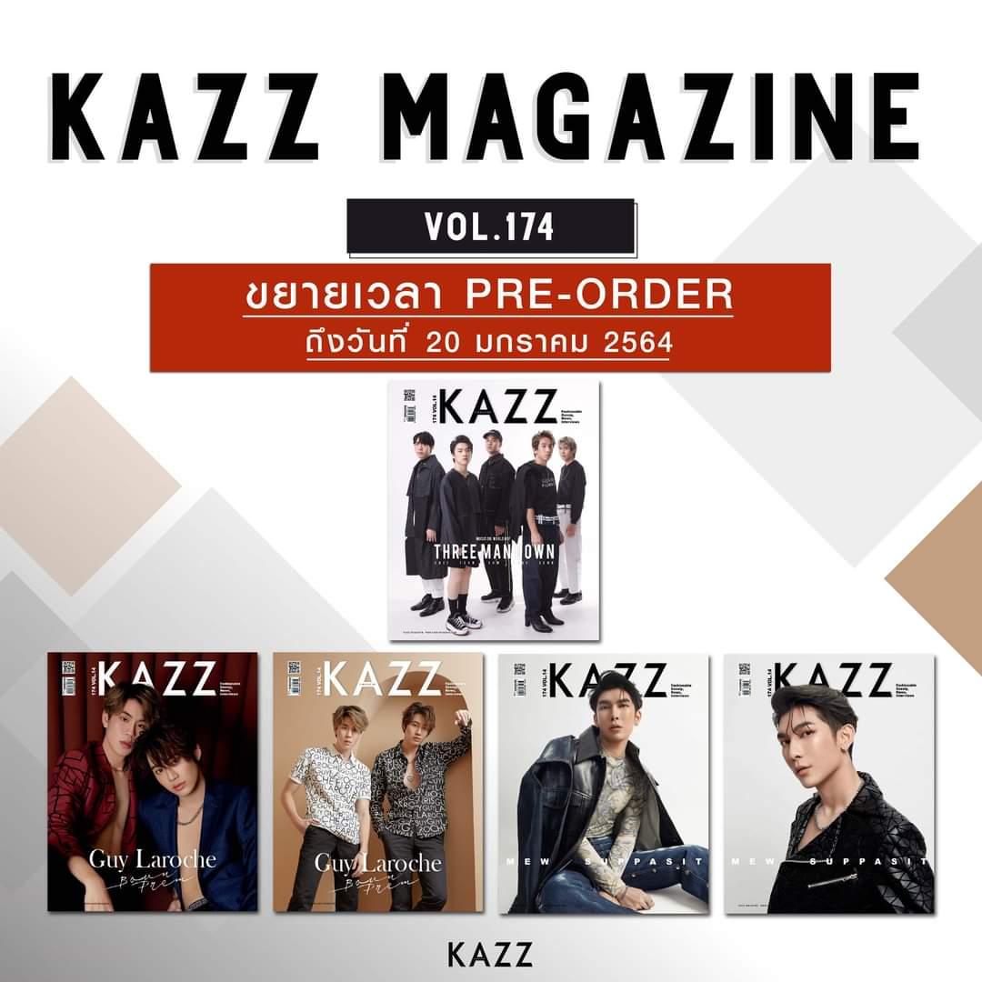 พิเศษ! 🎊 ขยายเวลา Pre-Order Kazz Magazine Issue.174 🎊  สามารถ Pre-Order ได้ถึงวันที่ 20 กุมภาพันธ์ 2564  คลิกลิ้งค์ด้านล่างนี้เพื่อสั่งซื้อ >>   For foreigners   #KazzMagazine #ThreeMandown #MewSuppasit #BounPrem
