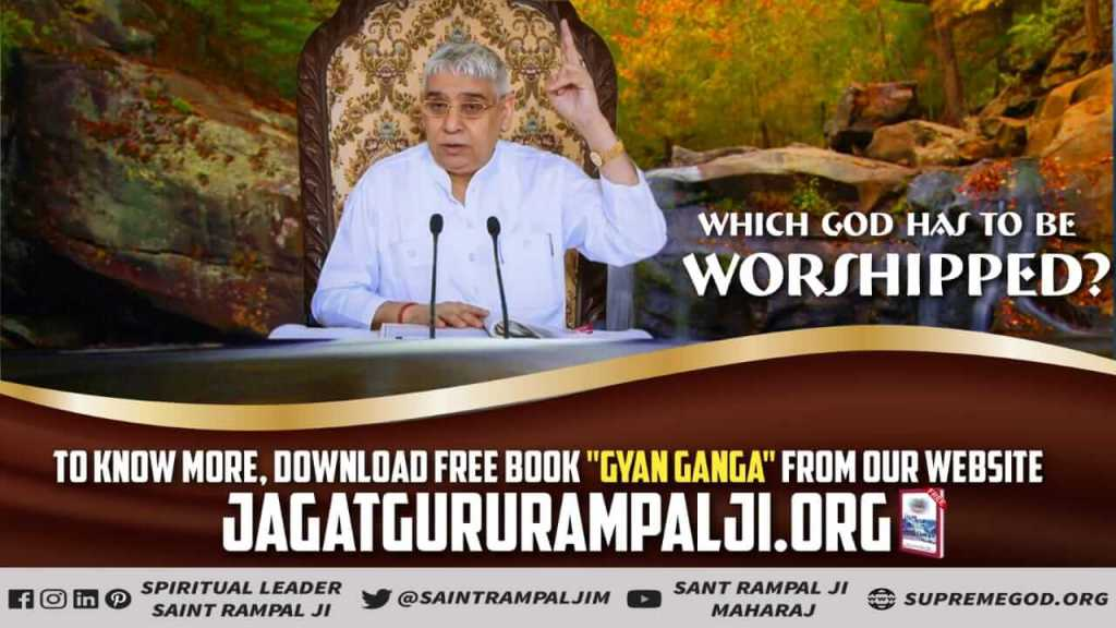 #SaturdayMotivation #SaturdayThoughts The Quran tells Hazrat Muhammad ji, the giver of knowledge, to ask the information of that Allah to a saintly ill-tempered saint.  He is the sage Rambal ji Maharaj, who is fully aware of Allah. @SaintRampalJiM