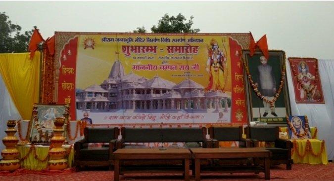 #रायबरेली : पूर्व विधायक ने राम मंदिर निर्माण के लिए एक करोड़ की धनराशि की दान  #Raebareli @dmraebareli @UPGovt @CMOfficeUP @InfoDeptUP #RamMandir #Ayodhya @ShriRamTeerth  👇👇