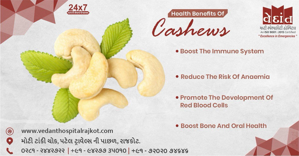 #cashews #dryfruit #nuts #bone #immunesystem #anaemia #doctors #healthbenifit #doctorlife #hospital #awareness #opration #illnessprotection #healthcare #healthyliving #wellness #patient #life #mosquiotoes #fever #savelife #vedant #vedanthospital #rajkot #srompl #gujarat #india
