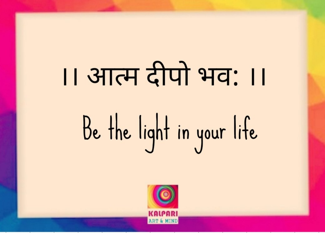 Psychological Well-Being from Indian texts.  Hindu and Sanskrit scripts are the main source of every possible #positivementalhealth and #happiness principle. My handle attempts to highlight that.  @VedicWisdom1 @EmotionalLife @LostTemple7 @VedicCulture__ @vedicgyaanindia