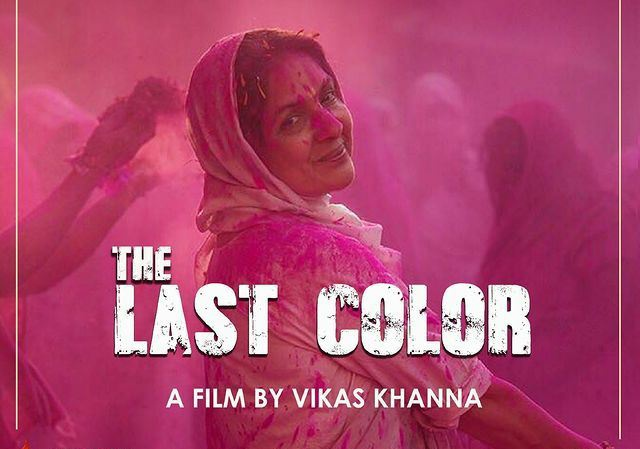 Congratulations to @TheVikasKhanna for his directorial debut. The Last Colour is a moving and poetic film on an important subject, told sensitively and vividly.