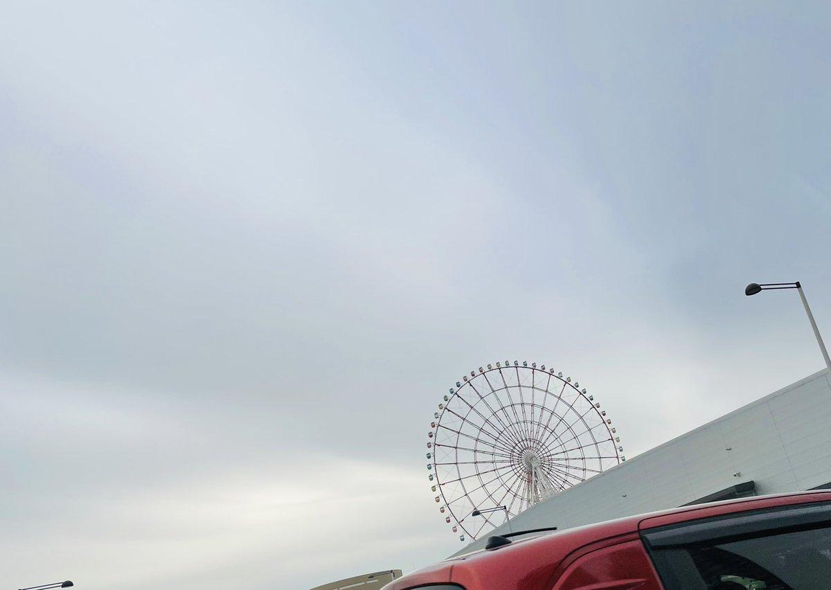 観覧車🎡 めっけ!  👠 #Ferriswheel #drive #イマソラ #road #park #tokyo #beach #sea #beautiful #windy #weather