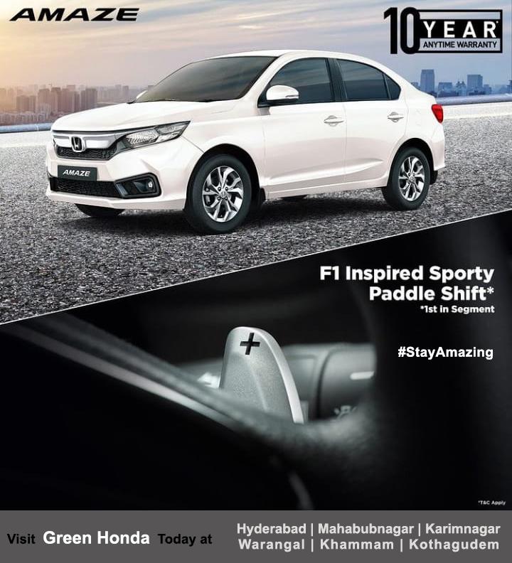 Go Big on style, technology, and performance with Honda Amaze . Make the Big Move! #booknow #buy  #exchange #hondacars #Hyderabad  #happiness  #StayAmazing