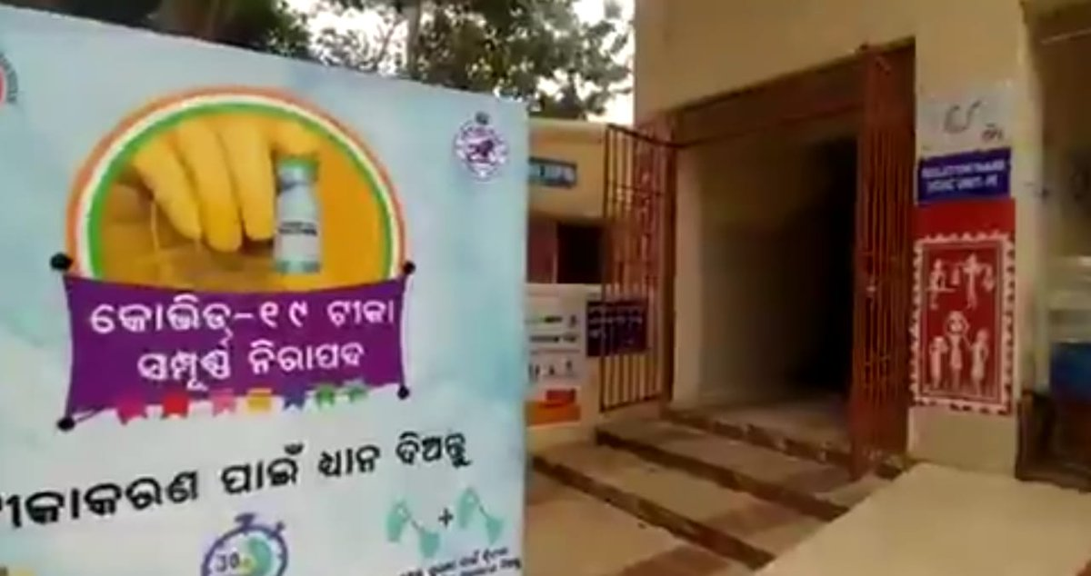 #COVID19Vaccination Drive preparations at Unit-4 Urban Community Health Centre (CHC), #Bhubaneswar , #Odisha .  #TNI #CovidVaccine