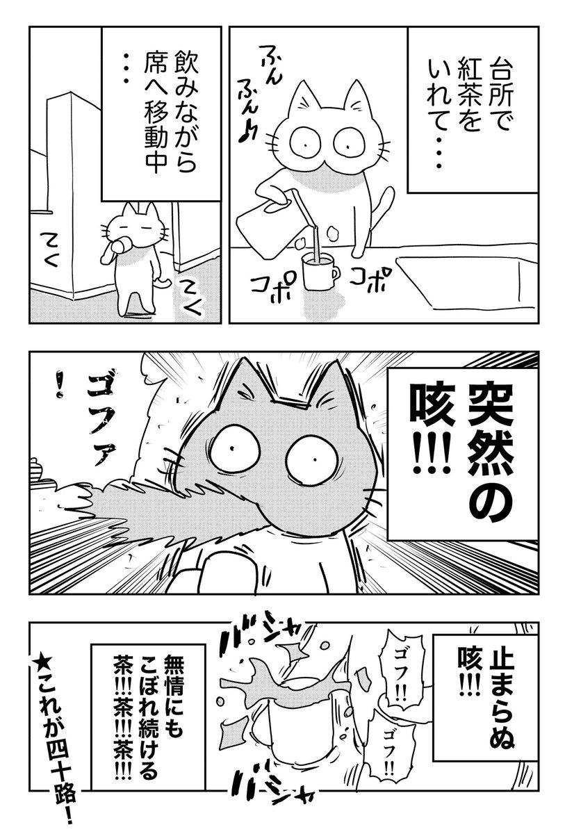福地翼@ポンコツ⑦巻発売中さんの投稿画像