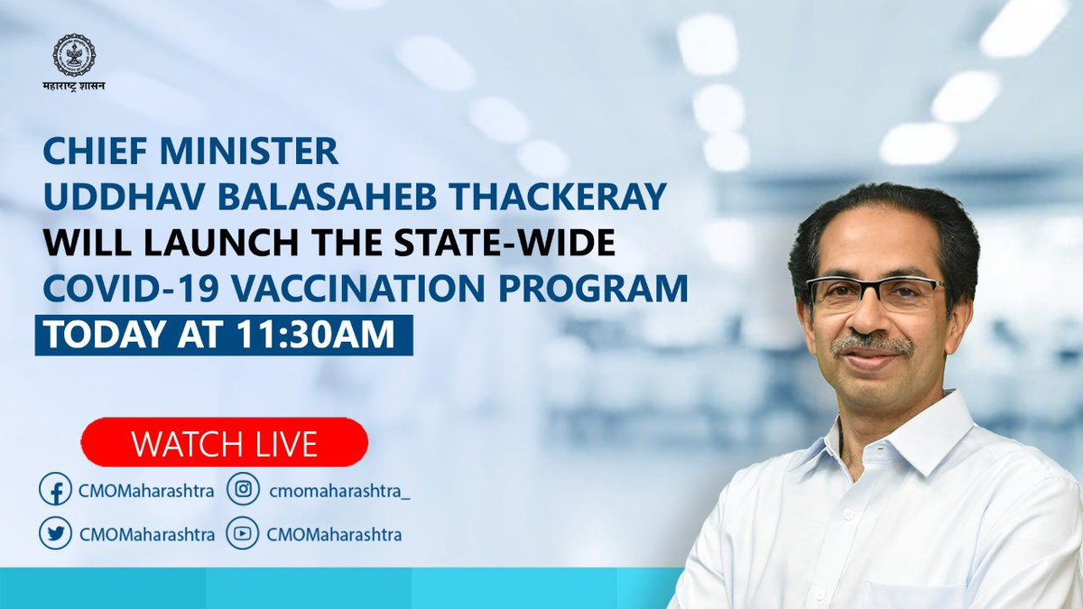 Launch of the state-wide COVID-19 vaccination program  Watch live: