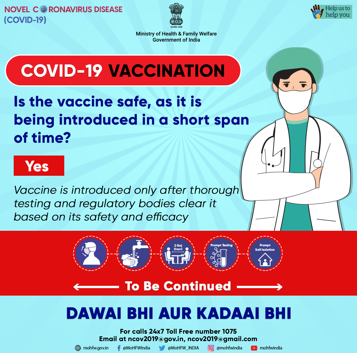 #Vaccines are safe and help prevent millions of deaths every year.   #COVID19Vaccine provides immunity against the disease and reduces the risk of contracting infection.  #LargestVaccineDrive #TogetherAgainstCovid19
