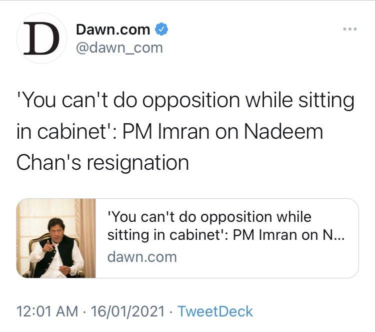 یہ لوگ دوسری جماعتوں کو درباری ہونے کا طعنہ دیتے ہیں۔۔۔ #PTI #NadeemAfzalChan