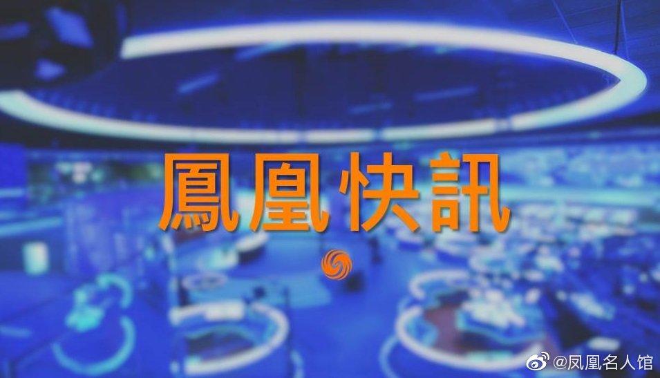 #鳳凰快訊# 香港衛生署向新填地街20至26號雙號門牌樓宇發出隔離令至1月28日晚,期間禁止人士或物品進出指定樓宇。 https://t.co/6343sZ4lqO