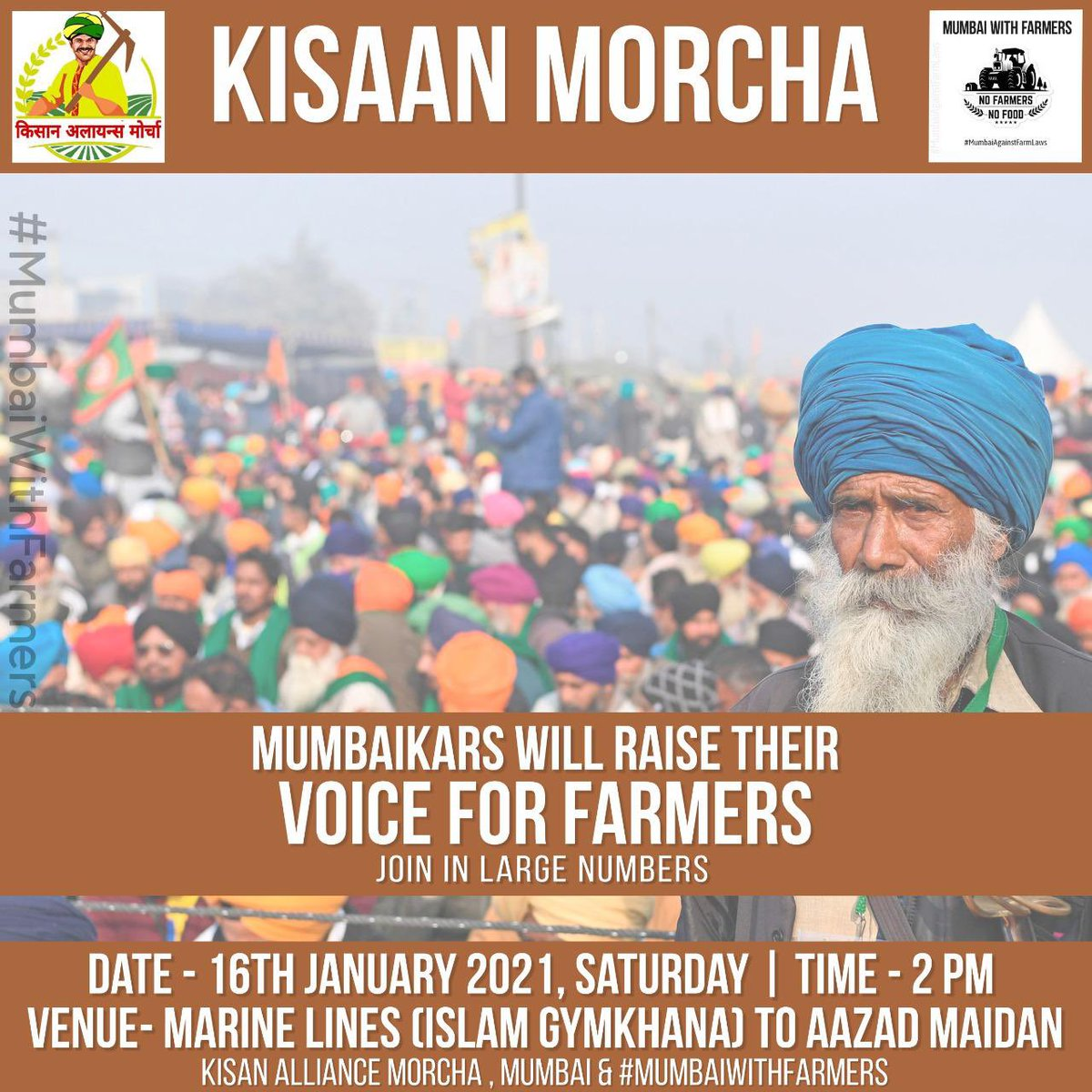 Mumbaikars! This is todayyyyyy!!Chalooooooooo! Stand up for those who feed us! #RoarForFarmersRights #FarmersProtests #NoFarmersNoFood #mumbaiWithFarmers #takebackfarmlaws  @FahadBombay @anuragkashyap72  @anubhavsinha @konkonas @RichaChadha @SethShruti @minimathur @shunalishroff