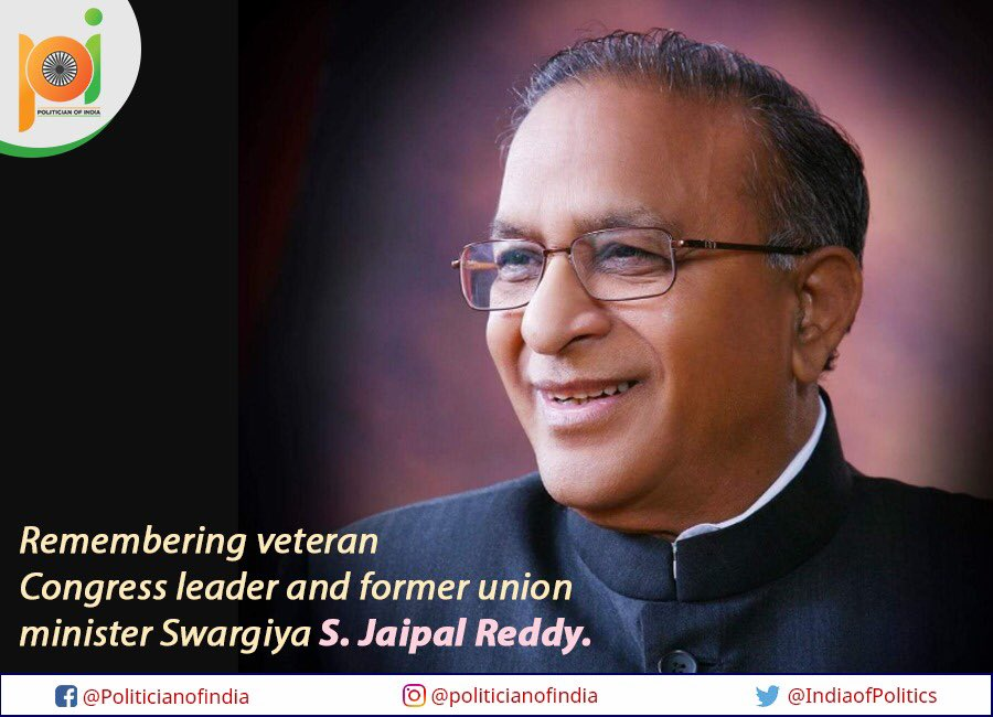 Remembering veteran Congress leader and former union minister Swargiya S. Jaipal Reddy, on his 79th birth anniversary. #jaipalreddy