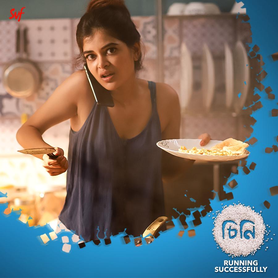 আমাদের চিনি multi-tasking এ pro, তাই না? 😜  Book your tickets for #Cheeni now:   Film running successfully in theatres. #CinemasAreBack  @madhumitact @AdhyaAparajita @iamsaaurav @talkmainak