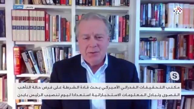 المسؤول السابق في وكالة الاستخبارات الأميركية غلين كارل: #بومبيو حاول تغيير الحقائق وخدمة مصلحته السياسية الخاصة بالإعلان أن #طهران هي التهديد الأول. #للخبر_بقية  @Naboumerhi
