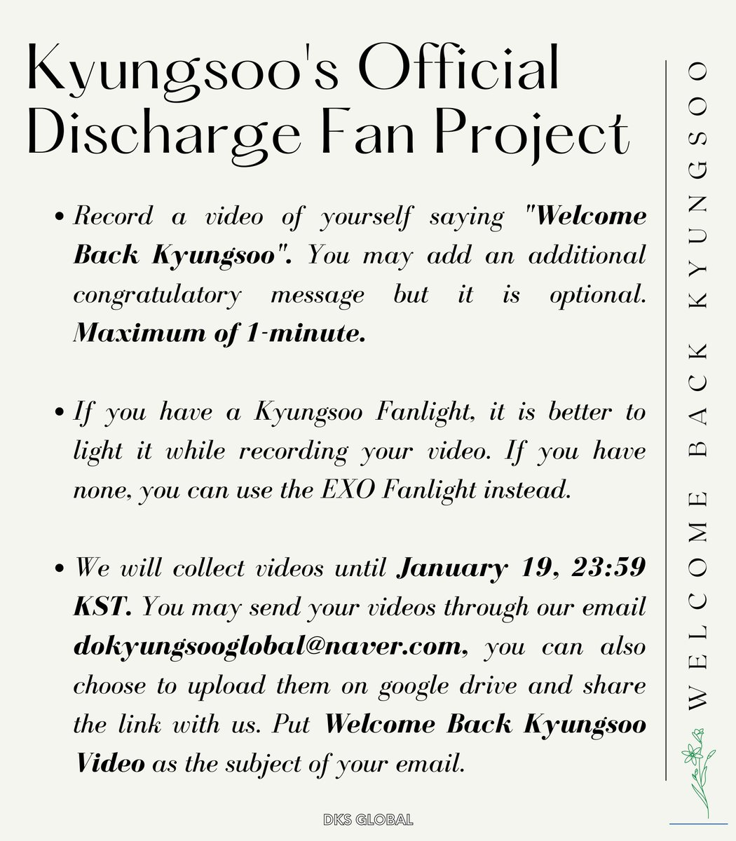 🥳#KYUNGSOOs Discharge Fan Project🥳 Your participation is much appreciated! Please read all the details on the poster. 여러분의 참여를 기대합니다. 포스터에 모든 세부사항을 읽어주세요. ✉️dokyungsooglobal@naver.com 📅January 19, 23:59 KST #디오 #도경수 #DO #EXO @weareoneEXO