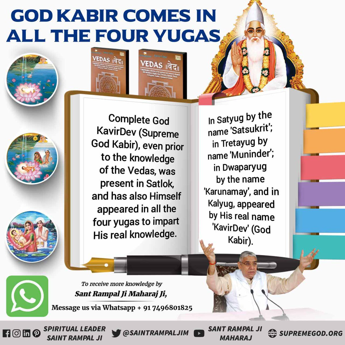 #SupremeGodKabir God also craves human life because salvation can only happen in human life.    And God's law is that no drug addict can achieve salvation and you should not waste this precious life in drinking alcohol. #SaturdayMotivation