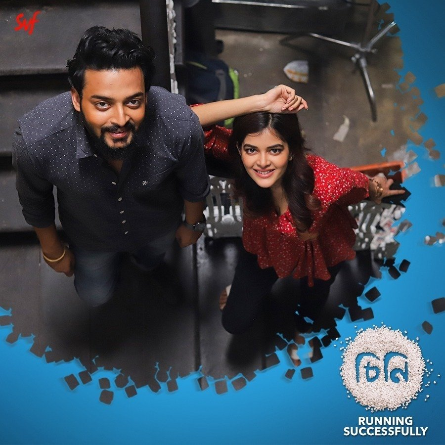 Cute couple spotted! 😍  Book your tickets for #Cheeni now:   Film running successfully in theatres. #CinemasAreBack  @madhumitact @AdhyaAparajita @iamsaaurav @talkmainak