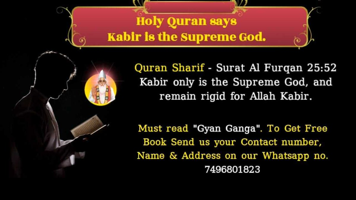 #SaturdayMotivation Holy Quran says Kabir is the Supreme God. Must watch Shraddha TV MH1-2:00 pm