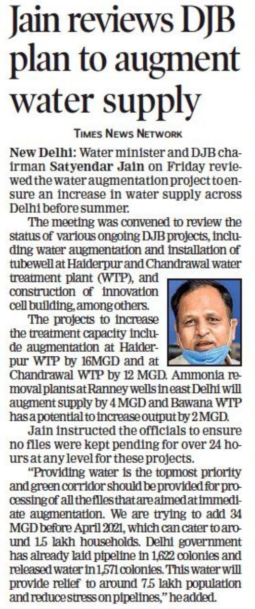 This additional water will provide relief to around 7.5 lakh population: @SatyendarJain