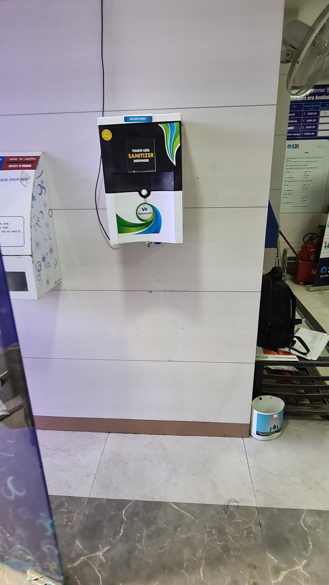 This is at @TheOfficialSBI  SBI Bank next to your branch...