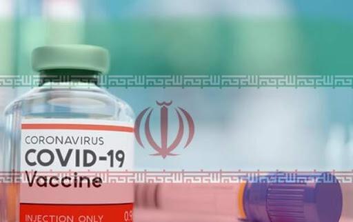 کارآزمايي بالینی فاز 1/2 سومین #واکسن_ایرانی کرونا متعلق به مؤسسه سرم و واکسن سازی رازی، دقایقی پیش با تصویب کمیته ملی اخلاق، کلید خورد ...  #واكسن_میسازیم