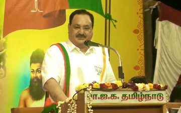 Rs 2,875 crore is being spent on Chennai Metro and Rs 3,267 crore is being spent on Monorail in state. Under AWAS Yojana, 5.36 lakh houses have been constructed for poor. - Shri JPNadda  #WelcomeNaddaJi