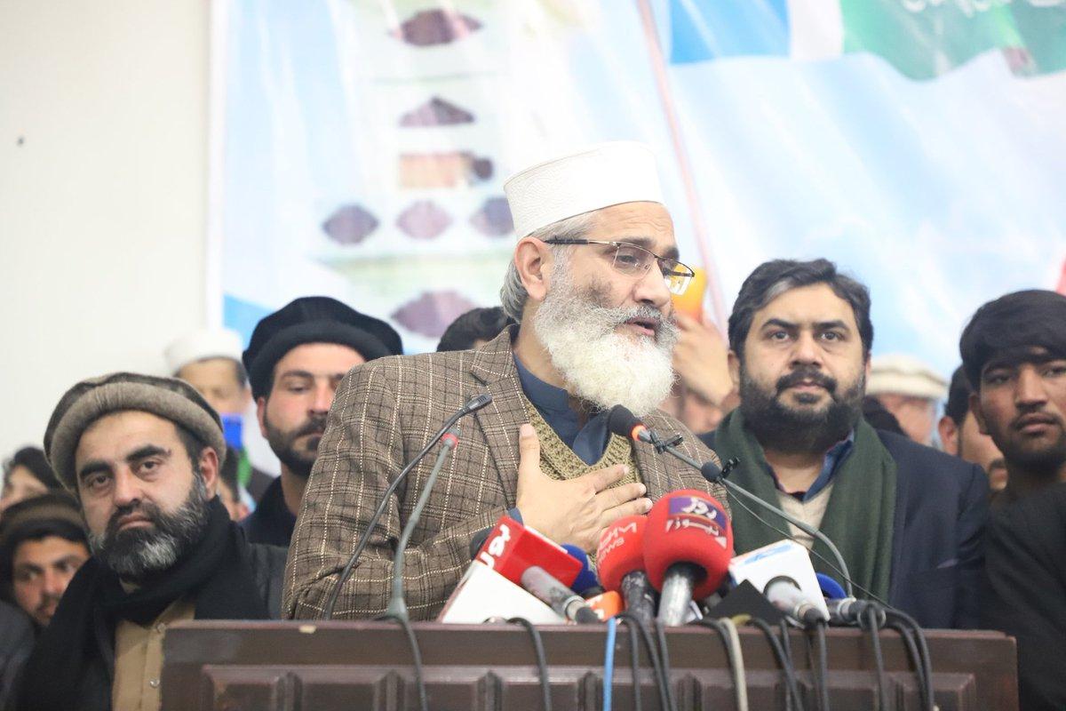 لاہور:امیر جماعت اسلامی سینیٹر سراج الحق منصورہ میں مرکزی تربیت گاہ کے شرکاء سے خطاب کر رہے ہیں https://t.co/yrmC9pTH5O