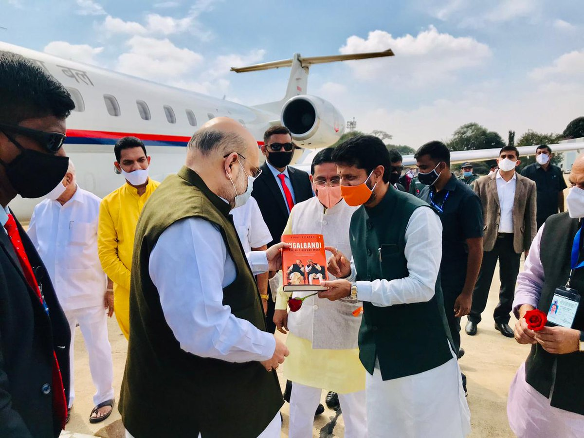 #WelcomeAmitShahJi Trending On 5th #WelcomeAmitShahJi  Let's Top This Trend  Are You With Me ❓ @AmitShah #Karnataka #AmitShah #WelcomeNaddaJi #WelcomeAmitShah