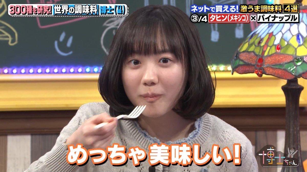芦田 愛菜 サンドイッチ マン
