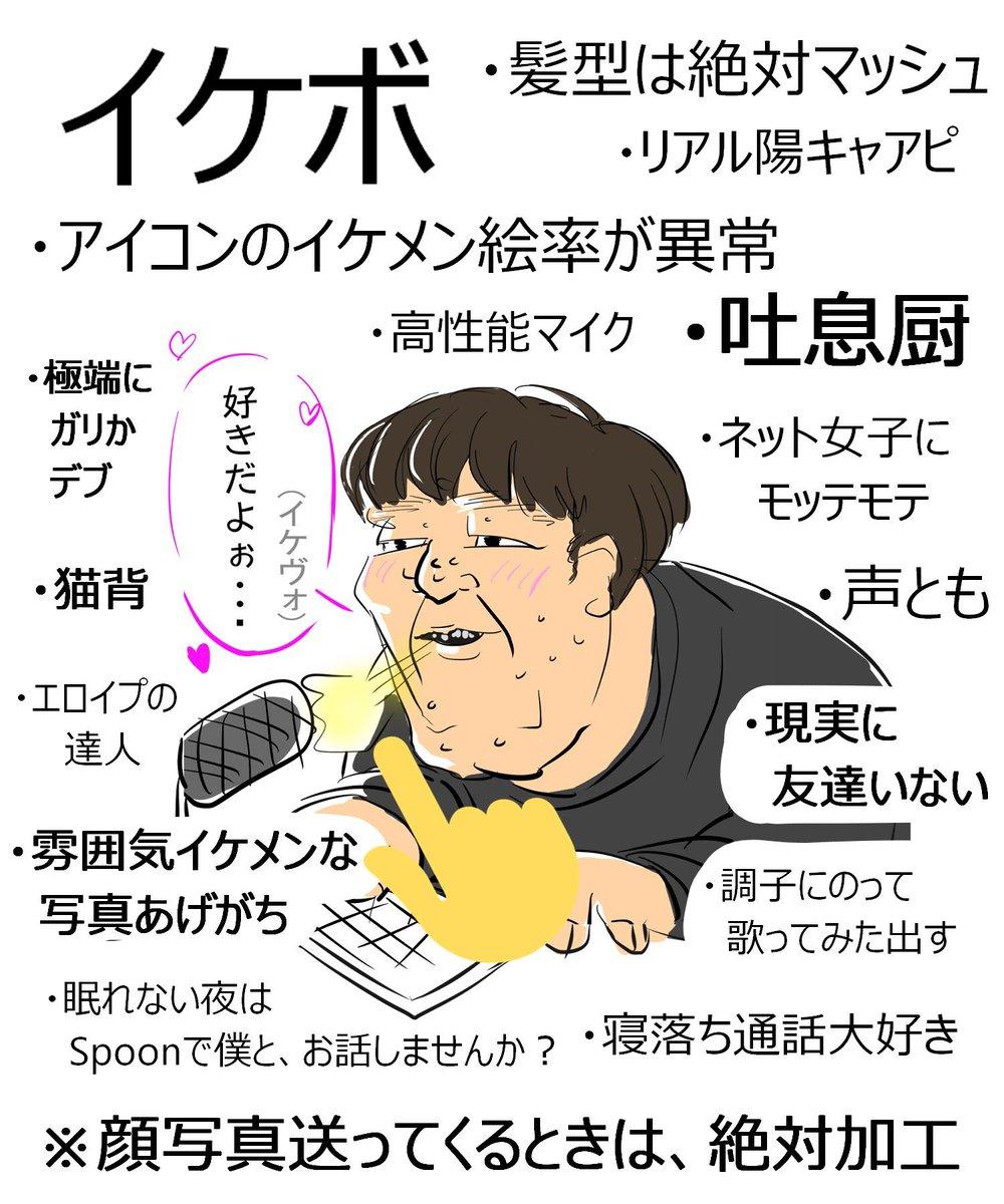 【喉に小人が住んでます!】芸能人からイケメンアニメキャラまで..第二の七色の声を持つ男