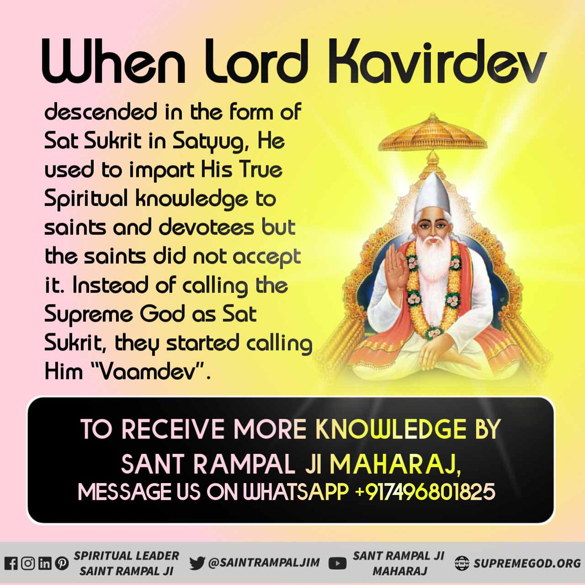 #SupremeGodKabir Kabir saheb says in his nectar speech that among hindu, muslim my name is Kabir and I came here to emancipation of beloved souls. Here it is proved that kabir saheb came here instead of taking birth!... 🍁🍁🍁