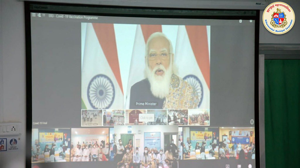 As a part of the nationwide vaccination drive, PM Narendra Modi inaugurated the vaccination drive through an audio-visual presentation at the hospital.  (2/4)  #MissionZero  #NaToCorona