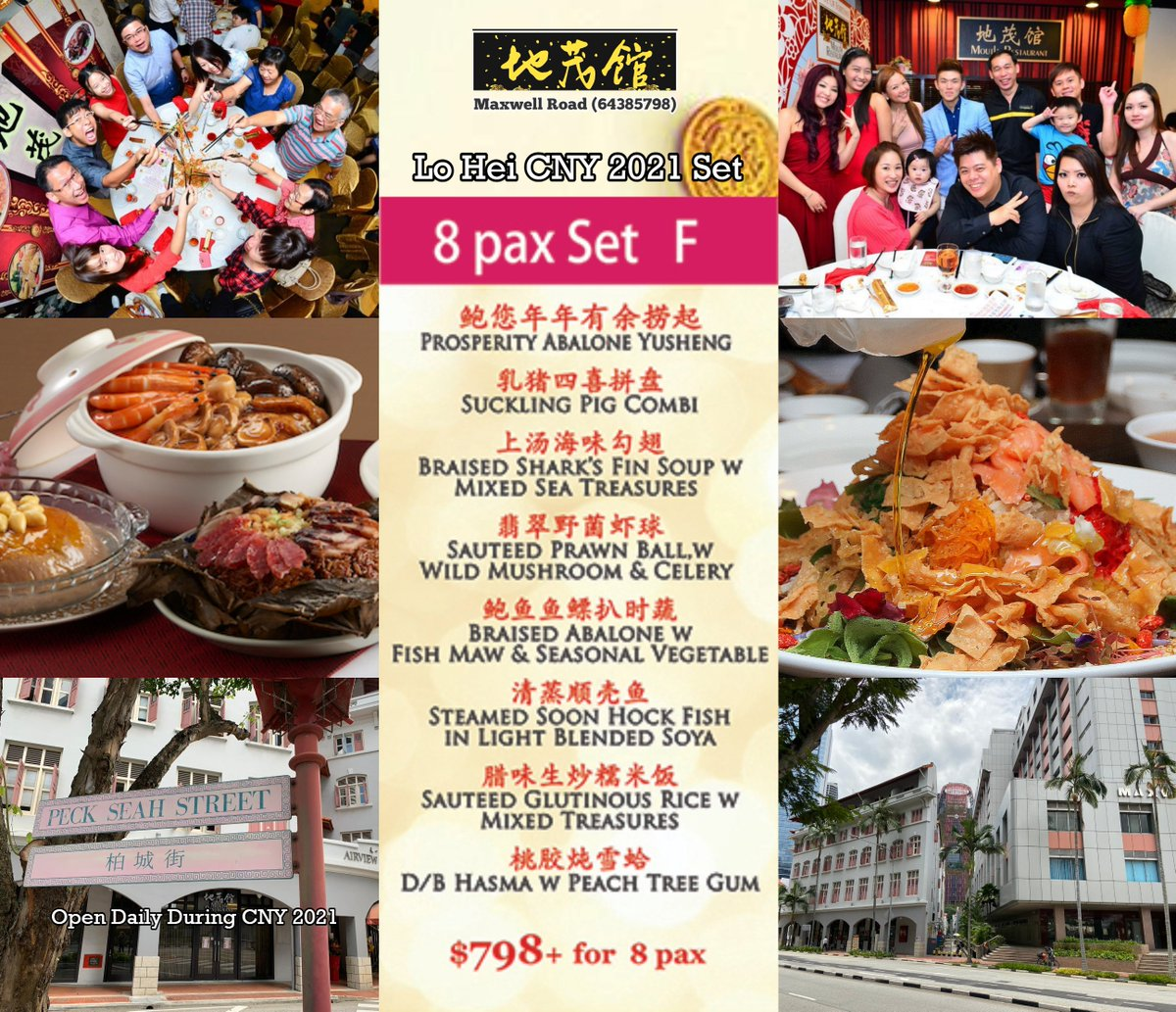 Toss to attain greater heights, prosperity & blessings for CNY 2021 at Mouth Restaurant.  Check out our affordable CNY 2021 Takeaway & Reunion Set Menu at   #CNY2021#yusheng2021 #reuniondinner #celebrations #chinesenewyear #CNY #yusheng #lohei2021 #lohei