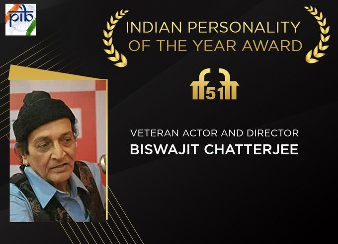 IFFI: Veteran actor and director Biswajit Chatterjee receives Indian Personality of the Year Award