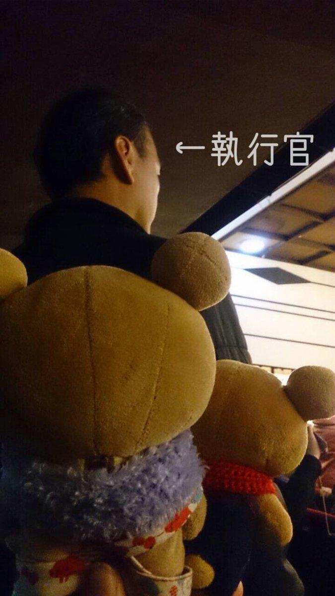 旧大須演芸場が強制執行された時の客席   #お前よくぞそんなもん撮ってたな選手権