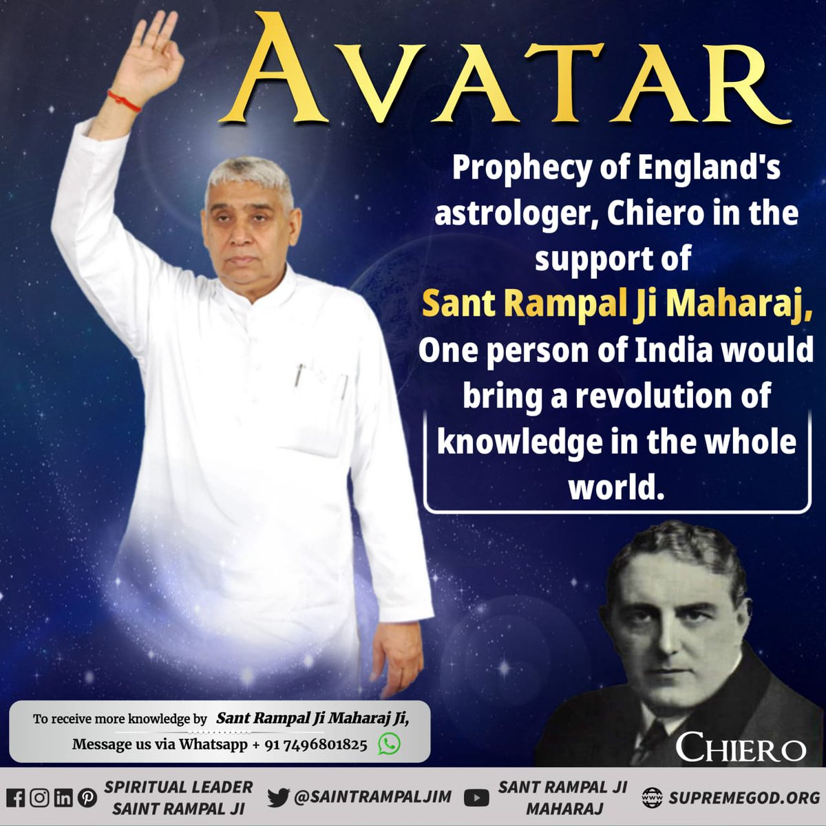 God On Earth Prediction of Shri Anandacharya of Norway about Sant Rampal Ji Maharaj.  A powerful religious organisation would come to light in India, whose master's, a householder's, code of conduct would be followed by the entire world.  #SaturdayMotivation