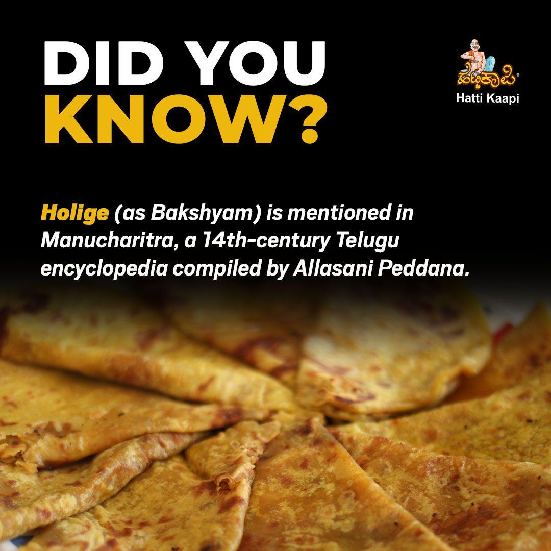 It's a whole holige eating time  Obbutuya can't do it 😉  Visit your nearest Hatti Kaapi or Order on Swiggy 🤎  #hattikaapi #filterkaapi #sankranti #pongal  #makarsankranti #holige #obbatu ##puranpoli