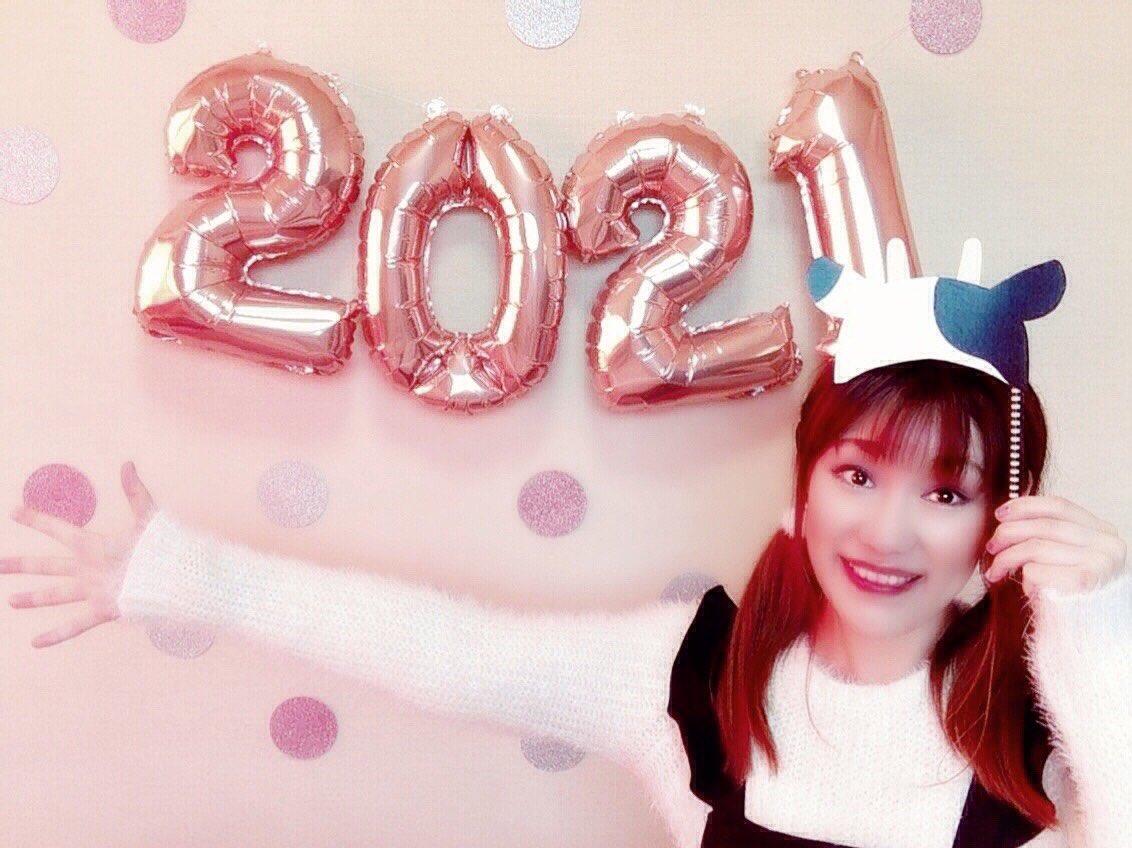 1月も半ばฅ(º ロ º ฅ)キャー 遅ればせながら…今年初Tweetなのでご挨拶。  #あけましておめでとうございます  #心の距離 #出逢いに感謝  #丑年 #フォトプロップス  #2021年 #2021년  #happynewyear  #새해복많이받으세요  #るみか #rumika #루미카  #るんるん #豊田るみか