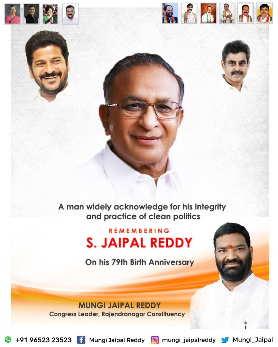 A man widely acknowledge for his  integrity and practice of clean politics. Remembering S. Jaipal Reddy Gaaru on his 79th birth  anniversary  #JaipalReddy @INCTelangana @manickamtagore @UttamTPCC @revanth_anumula @KomatireddyKVR @KVishReddy