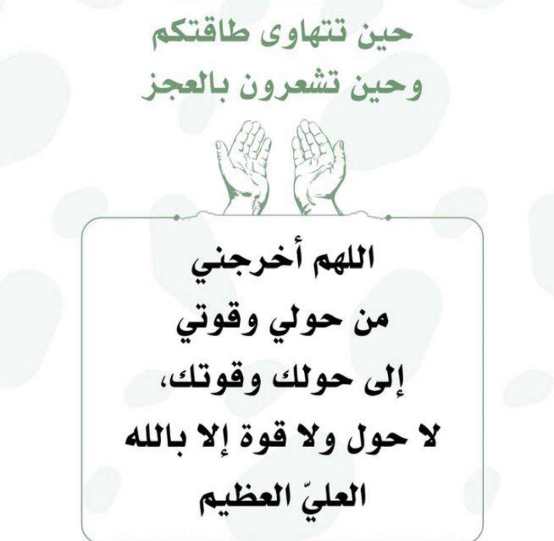 #يارب
