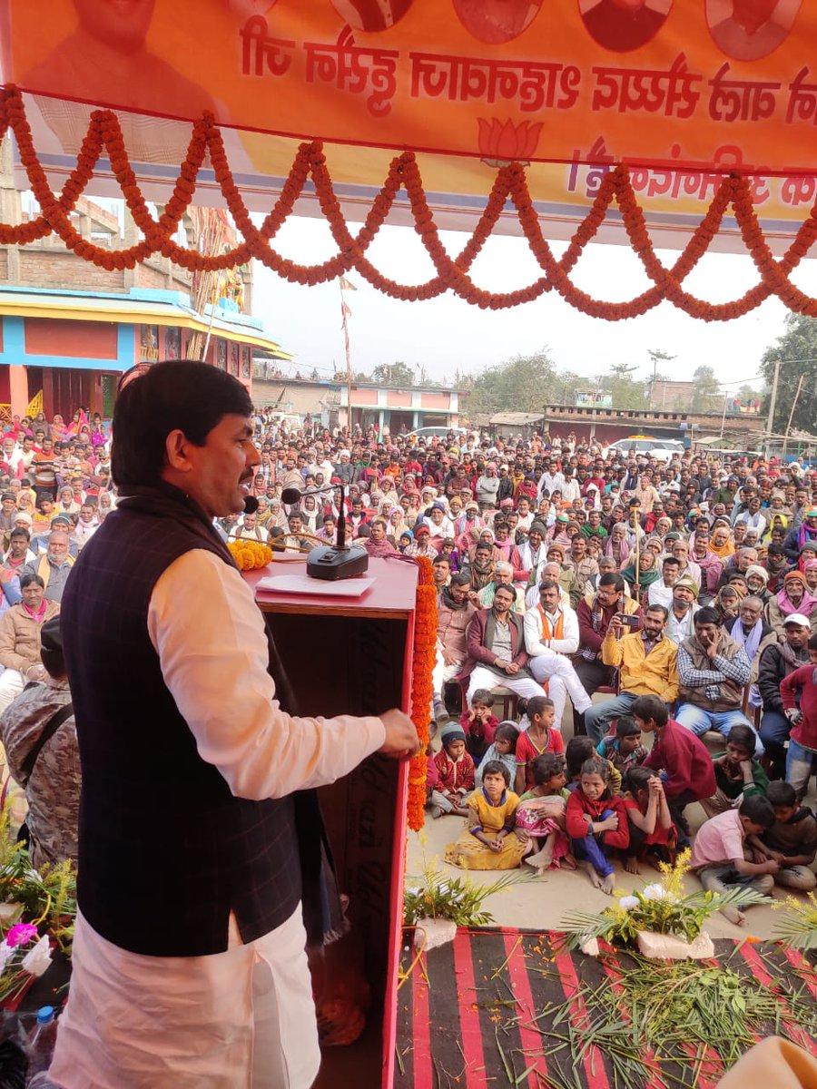 आज भागलपुर के पीरपैंती के बाखरपुर में बड़ी सभा को संबोधित किया। लोगों का उत्साह और प्यार दिल को छूने वाला रहा। सभी कार्यकर्ताओं और स्थानीय लोगों का तहे दिल से शुक्रिया ।
