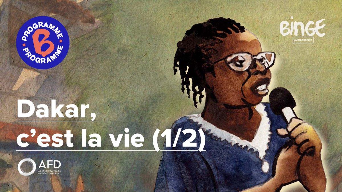 """""""#Dakar, c'est la vie"""" Comment au Sénégal, le dialogue autour des sujets politiques & sociétaux passe parfois par la fiction? Découvrez le hors-série @Programme_B @BingeAudioFr par @Ndj_estelle, dont nous sommes partenaires➡️ Merci à @ong_raes @CaroCastaing"""