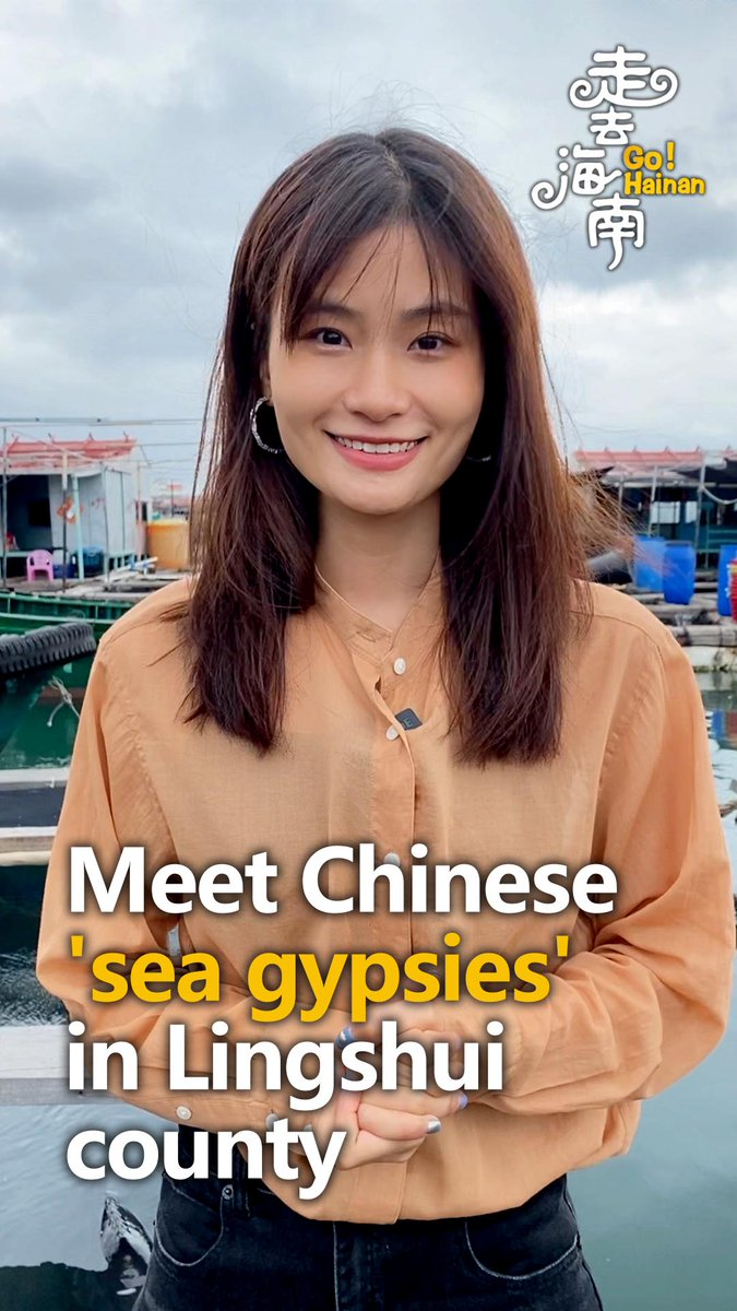 "Watch: meet the Chinese ""sea gypsies"" in Lingshui County #GoHainan #GoChina"