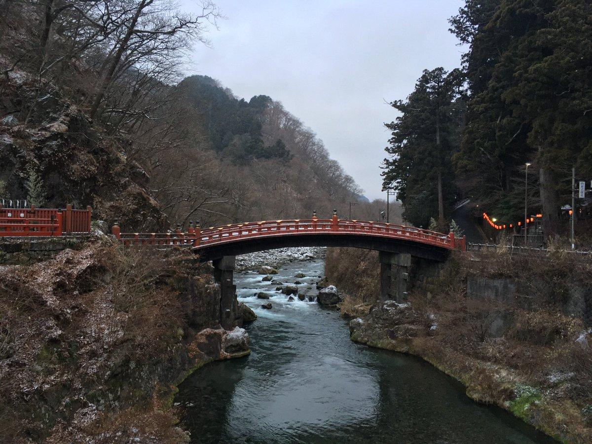 今、栃木県は緊急事態宣言発令中ですが、この状況が良くなったら是非遊びに来てくださいねー。  #日光 #NIKKO #アド街 https://t.co/hFhETt80L2