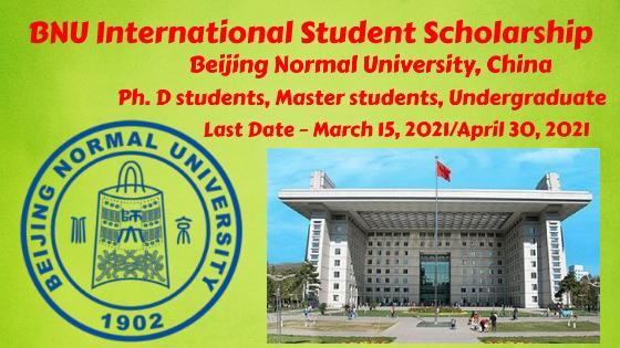 BNU International Student Scholarship, Beijing Normal University, China