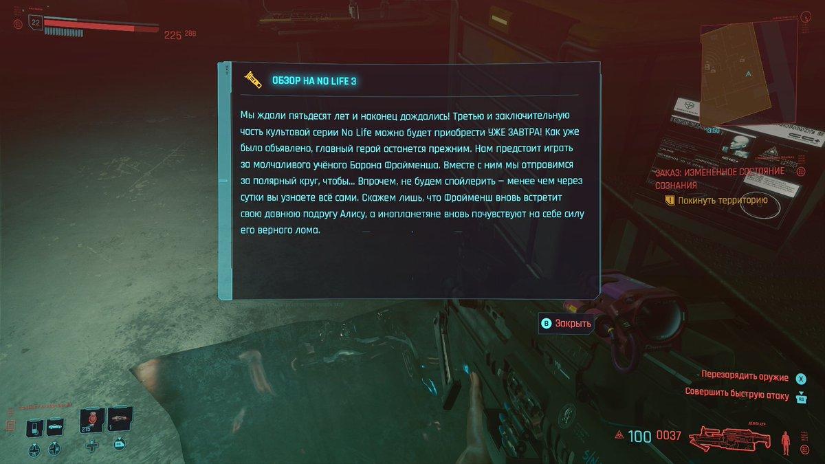 Сука, с этого проиграл #Cyberpunk2077 #XboxShare