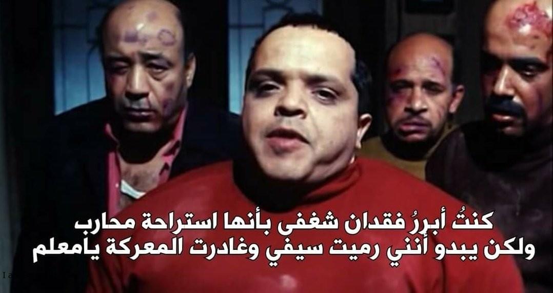 Hesha (@ahmed_hesham259) on Twitter photo 2021-01-16 19:56:49
