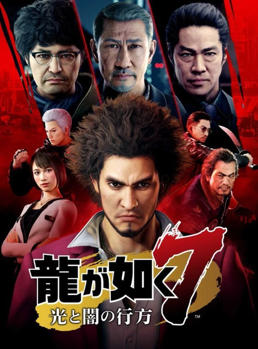 🎉Happy 1st Birthday to Yakuza: Like a Dragon🎉  Released in Japan on January 16th 2020 under the title 'Like a Dragon 7: Whereabouts of Light and Darkness'  In this game we was introduced to an enthusiastic Yakuza called Ichiban Kasuga for the first time.