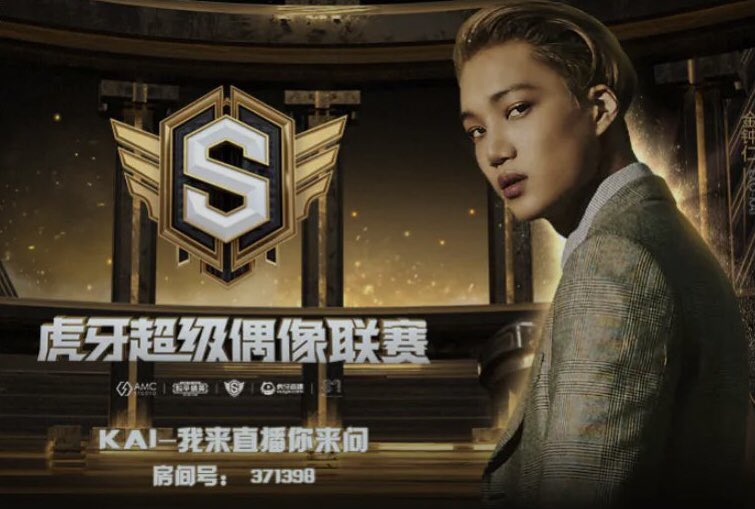 210116[INFO]  Kai will be answering questions during his Huya SM Super Idol League broadcast! You may leave submissions for him to answer in the comments of this page  🔗 #KAI #카이 #엑소카이 #开 @weareoneEXO #EXO